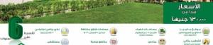 كمبوند-اشجار-سيتي IGI ashgar cityashgar city compound
